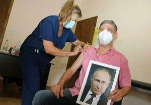 Путін, ввєді... вакцину!..