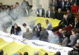 Those who voted to ratify the Kharkiv agreements may be accused of high treason