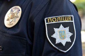 Кіровоградщина: Знайшли жінку, яка зникла 15 років тому