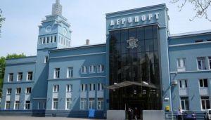 Чернівецький аеропорт торує шлях до реконструкції