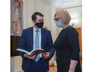 У Парламент надійшла щорічна доповідь Уповноваженого Верховної Ради з прав людини