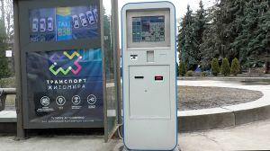 Житомир: Поповнити єдиний квиток стане простіше