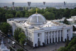 Ініціюватимуть проведення позачергового засідання Верховної Ради