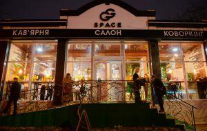 Миколаїв: Бізнес-простір для жертв домашнього насильства