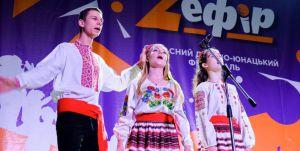 Дніпропетровщина: «Z_ефір» відкриває юні зірки