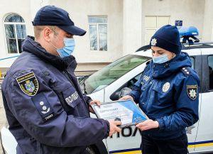 Миколаївщина: Кросовер — для поліцейської