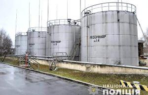 Кіровоградщина: Незаконні нафтопродукти