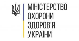 Пакет по постковидной реабилитации Минздрав представит в течение года