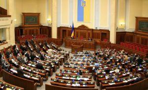 Законопроект о выплате «карантинных» восьми тысяч гривен принят