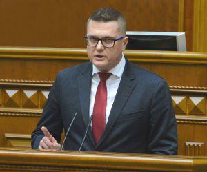Верховна Рада засудила події біля Офісу Президента