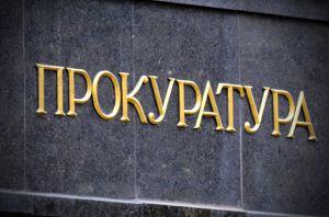 На Прикарпатье разоблачают земельные и нефтяные аферы