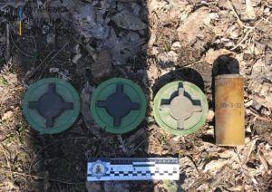 На Луганщине в очередной раз обнаружили запрещенные мины российского производства