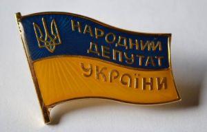 Про дострокове припинення повноважень народного депутата України Колихаєва І.В.