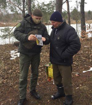 Житомирщина: На рыбалку — с буклетом