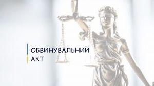 Кіровоградщина: Судитимуть за захоплення прибережної смуги