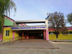 Николаевщина: Реконструкция Снигиревской школы осуществлялась поэтапно