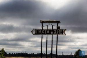 Волинь: На шахті  № 9 «Нововолинська» обірвалася кліть