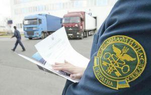 Ukraine erklärte Schmuggel Krieg