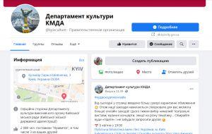 Київ: Мистецьке життя триває