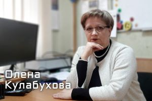 В Запорожской области учителя определяли лучших
