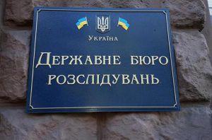 На Запоріжжі прокурор і депутат відмазували злочинців