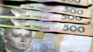 Кіровоградщина: Фінансову піраміду організувала керуюча банком