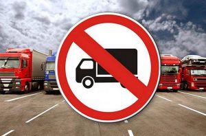 У Сумах обмежать свавілля вантажівок