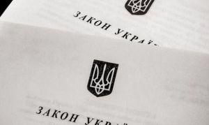 Про внесення змін до деяких законів України щодо захисту споживачів при врегулюванні простроченої заборгованості