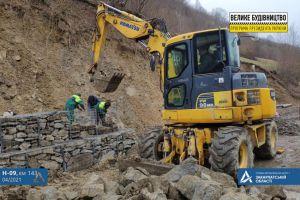 Закарпаття: Підпирають гору бетонними конструкціями