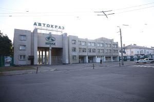 Націоналізація АвтоКрАЗу