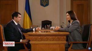 Дмитро Разумков: «Верховна Рада готова реагувати  на загострення ситуації на Донбасі»