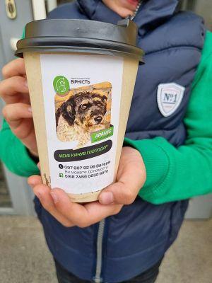 Днепр: Кофеманов сделали экологами