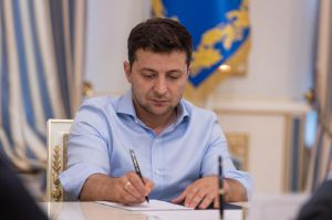 Про внесення змін до деяких законів України щодо врегулювання окремих питань присудження наукових ступенів та ліцензування освітньої діяльності