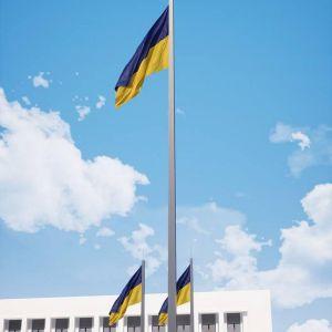 Ривное будет иметь флаг Украины