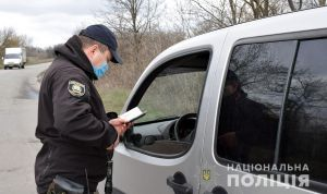 Донеччина: Відпрацювали заходи з підвищення безпеки