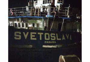 В Херсоне вспыхнул сухогруз «Svetoslava»