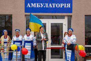 Черниговщина: В селе Ивановка открыли амбулаторию