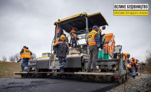 Днепропетровщина: Вместо реконструкции — строительство