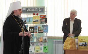 У Вінниці чорнобилець видав книжку про ліквідаторів