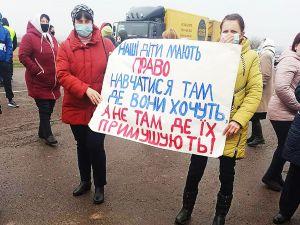 Житомирщина: Из-за реорганизации школы остановили движение