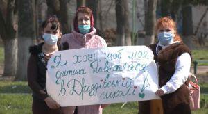 Черниговщина: Несмотря на протесты под окнами, проголосовали за закрытие школ
