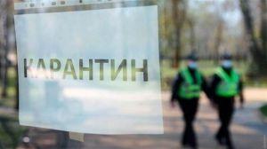 Львов: В красной зоне предлагают открыть книжные магазины, музеи и театры
