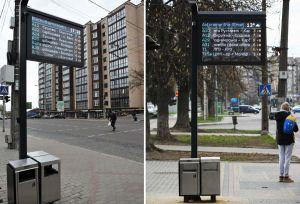 Луцьк: Ваш тролейбус прибуде за п'ять хвилин