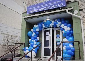 Сучасна амбулаторія для віддаленого мікрорайону Миколаєва