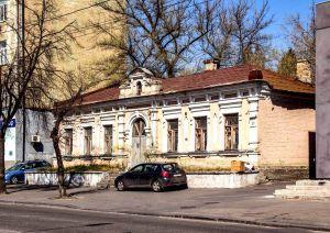 Старинный особняк в Киеве: снести или оставить?