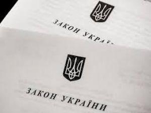 Про внесення змін до додатків № 3 та № 4 до Закону України  «Про Державний бюджет України на 2021 рік»