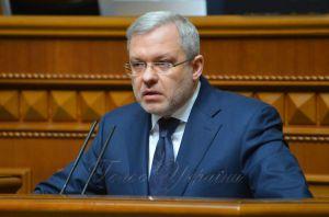 Верховна Рада призначила міністра енергетики