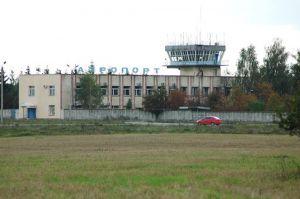 Сумы: Продал аэропорт по цене сарая