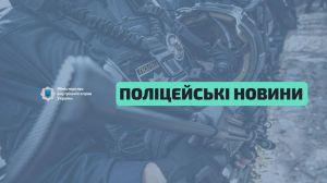 Полтавщина: Браконьер избил журналиста