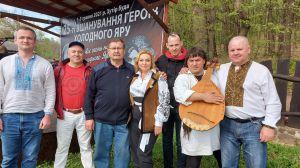 Черкасчина: В двадцать пятый раз почтили память героев Холодного Яра